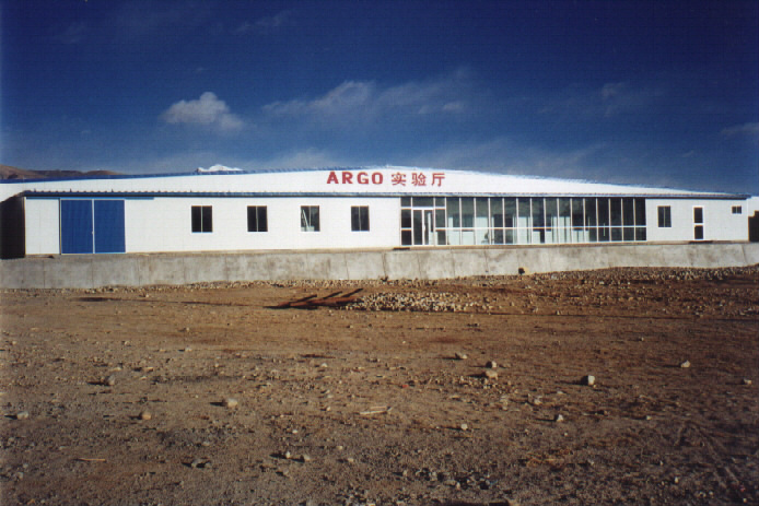 Outlook of the ARGO building 1